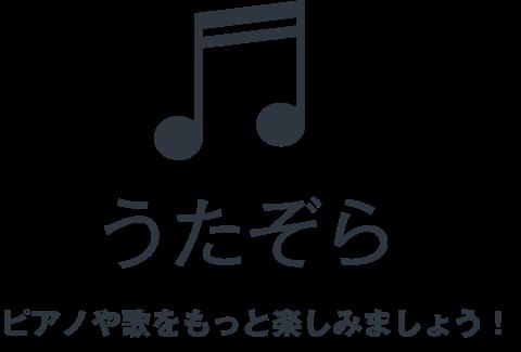 ピアノ 楽譜 無料 きめつの刃